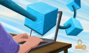 Blockchain zur Massenanwendung bringen